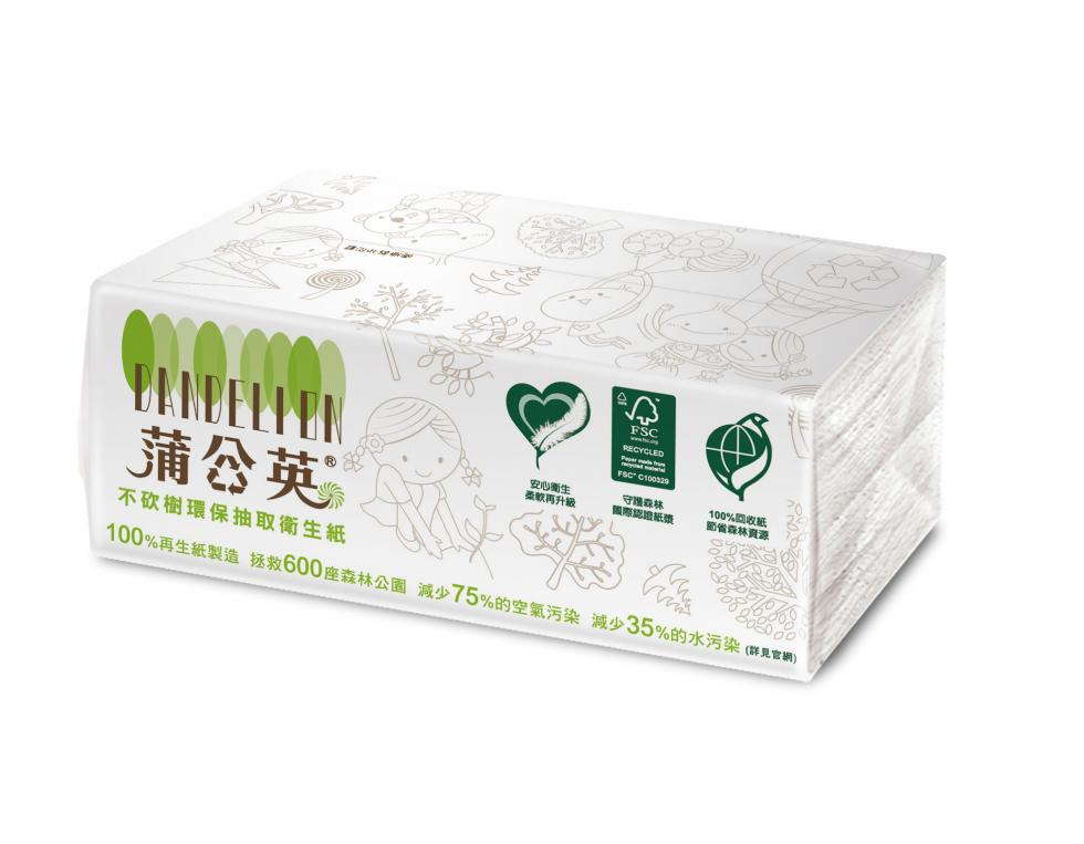 蒲公英環保抽取式衛生紙