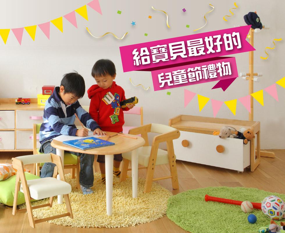 日本兒童家具